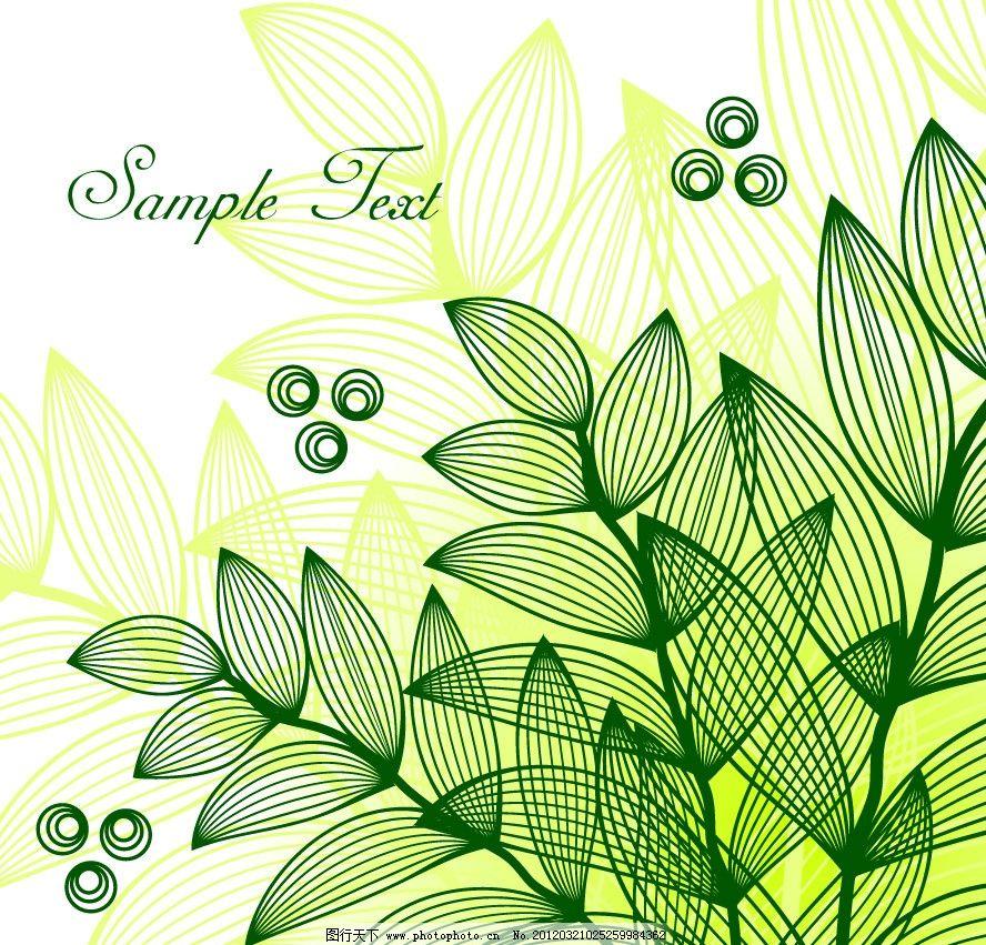 手绘线条绿叶花朵 绿色 自然 树叶 时尚 背景 底纹 矢量 植物主题图片