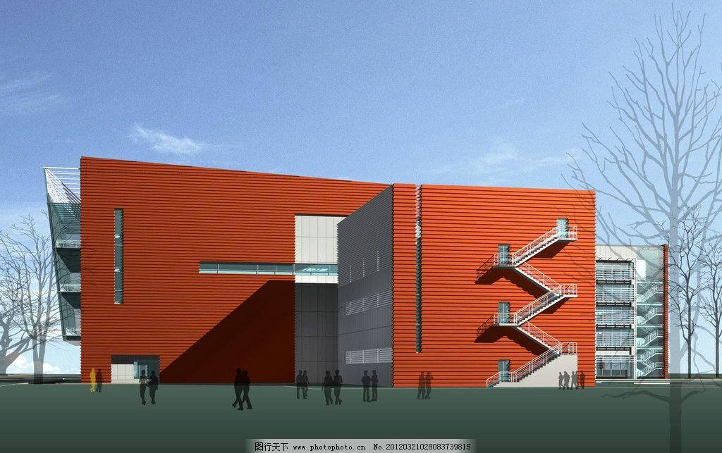 教学楼效果图 建筑        透视图 日景 草坪 写字楼 科技楼 教学楼