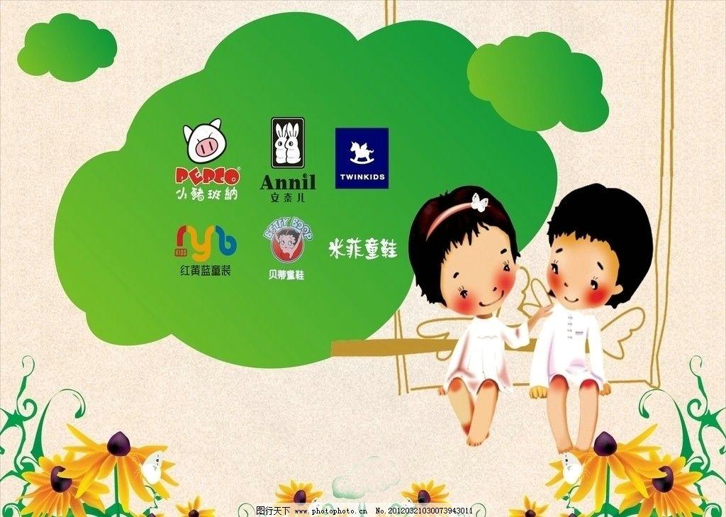 商场儿童服饰及六一活动图片