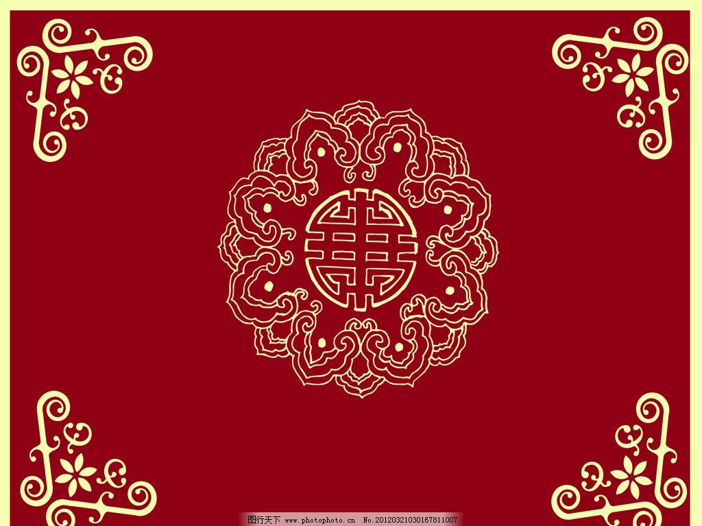 双囍 花纹 移门 剪纸 背景纹 红色 移门图案 广告设计模板 源文件 72