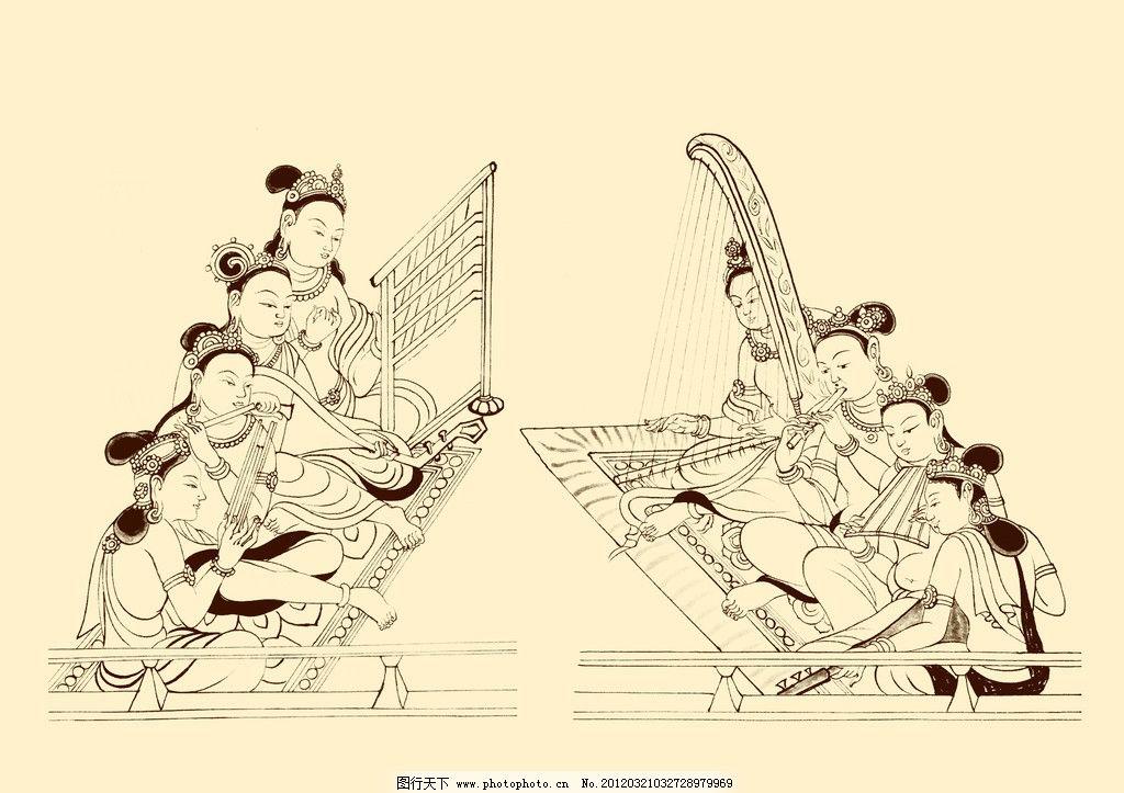 莫高窟201窟 中唐 观无量寿经变中的菩萨伎乐 壁画 敦煌 敦煌壁画图片