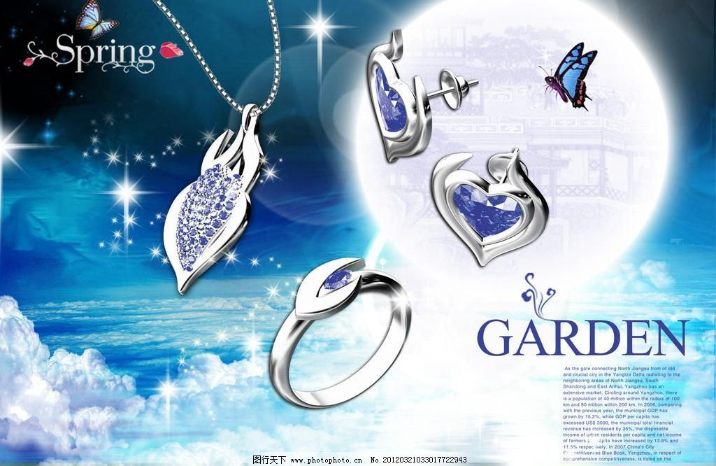 珠宝设计海报图片