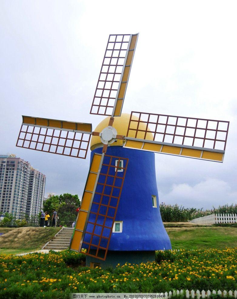 荷兰小镇风车 荷兰风情 荷兰风车 草地 欧洲旋转风车 国内旅游 旅游