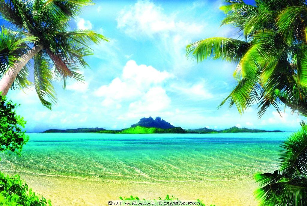 海滩 度假 椰树 沙子 小岛 小草 蓝天白云 自然风景 旅游摄影