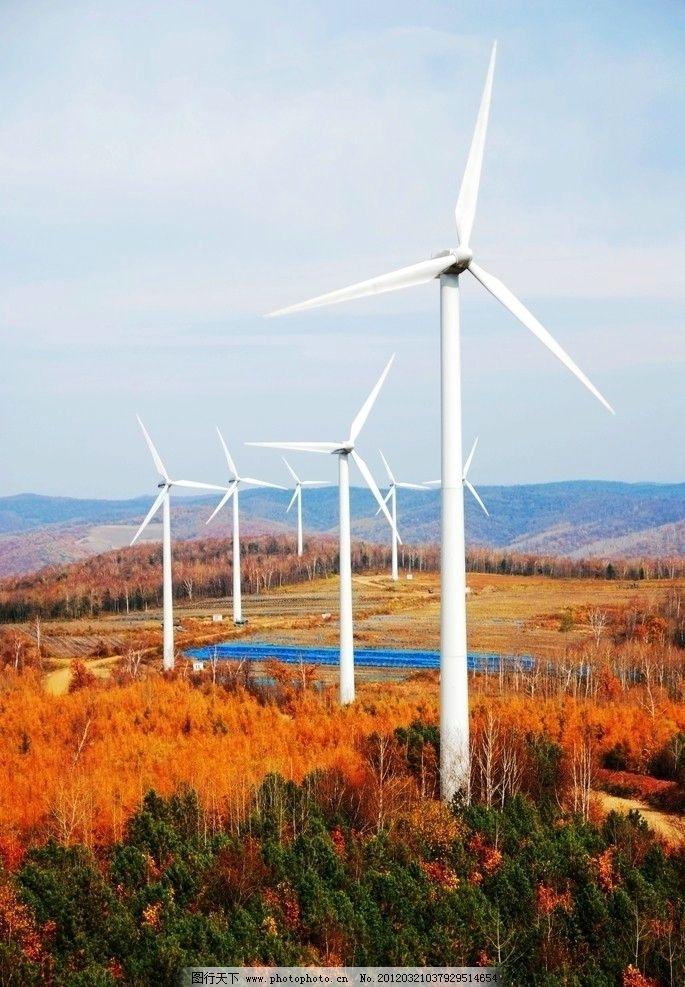 风力发电 风车 风力发电机 摄影 工业 风光 工业生产 现代科技图片