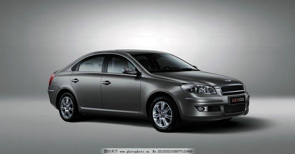 瑞麒g5 轿车 灰色装 高档金属漆 线条流畅 车形优美 配置高档
