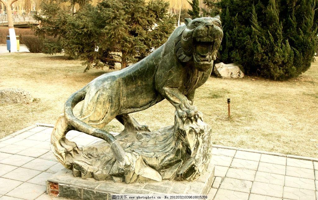 老虎雕塑 虎 老虎石雕 公园摄影 动物雕塑 百兽之王雕塑 呼啸 雕塑