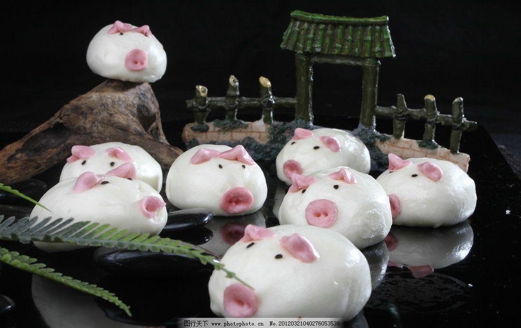 吉祥发财猪 小吃 可爱 包子 小猪包子 摄影图库 传统美食 餐饮美食