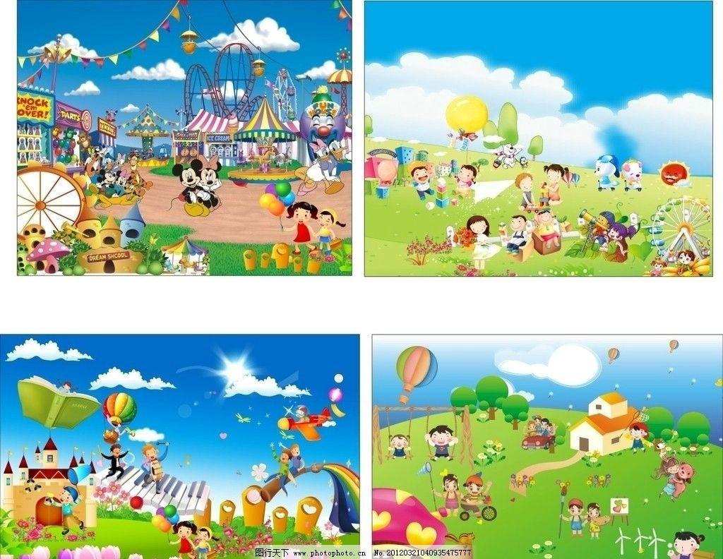 矢量儿童 幼儿园文化 幼儿园文化背景 耍的儿童 可爱儿童 矢量人物