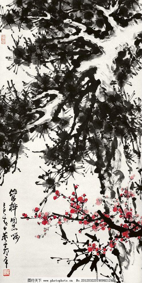画松树的画家现代