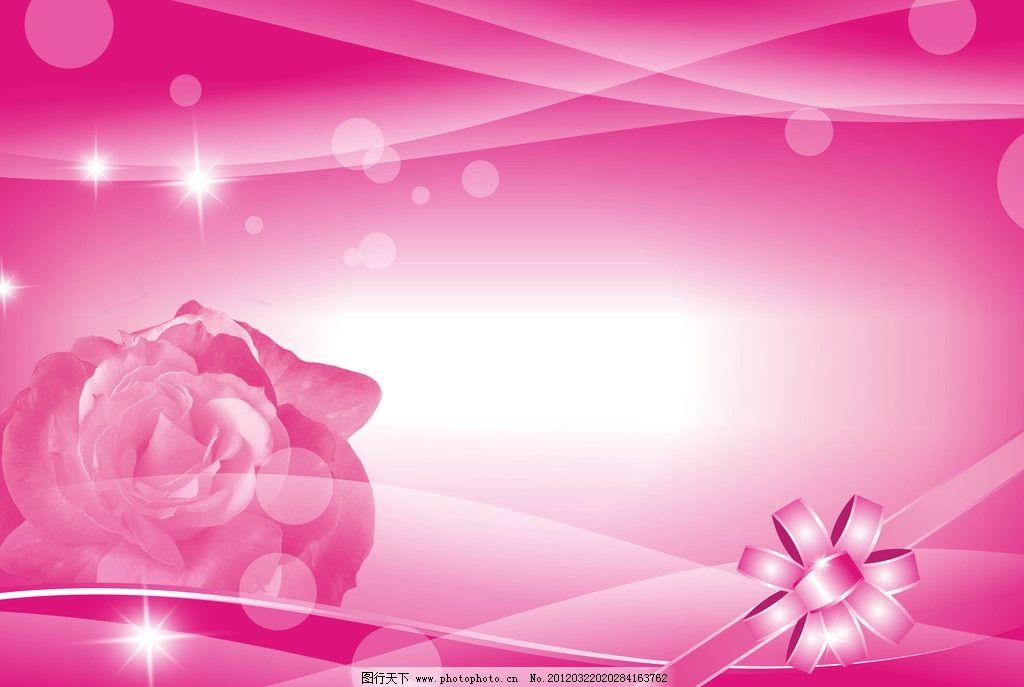 粉色背景 玫瑰花底纹 展板背景 背景底纹 底纹边框 设计 70dpi jpg