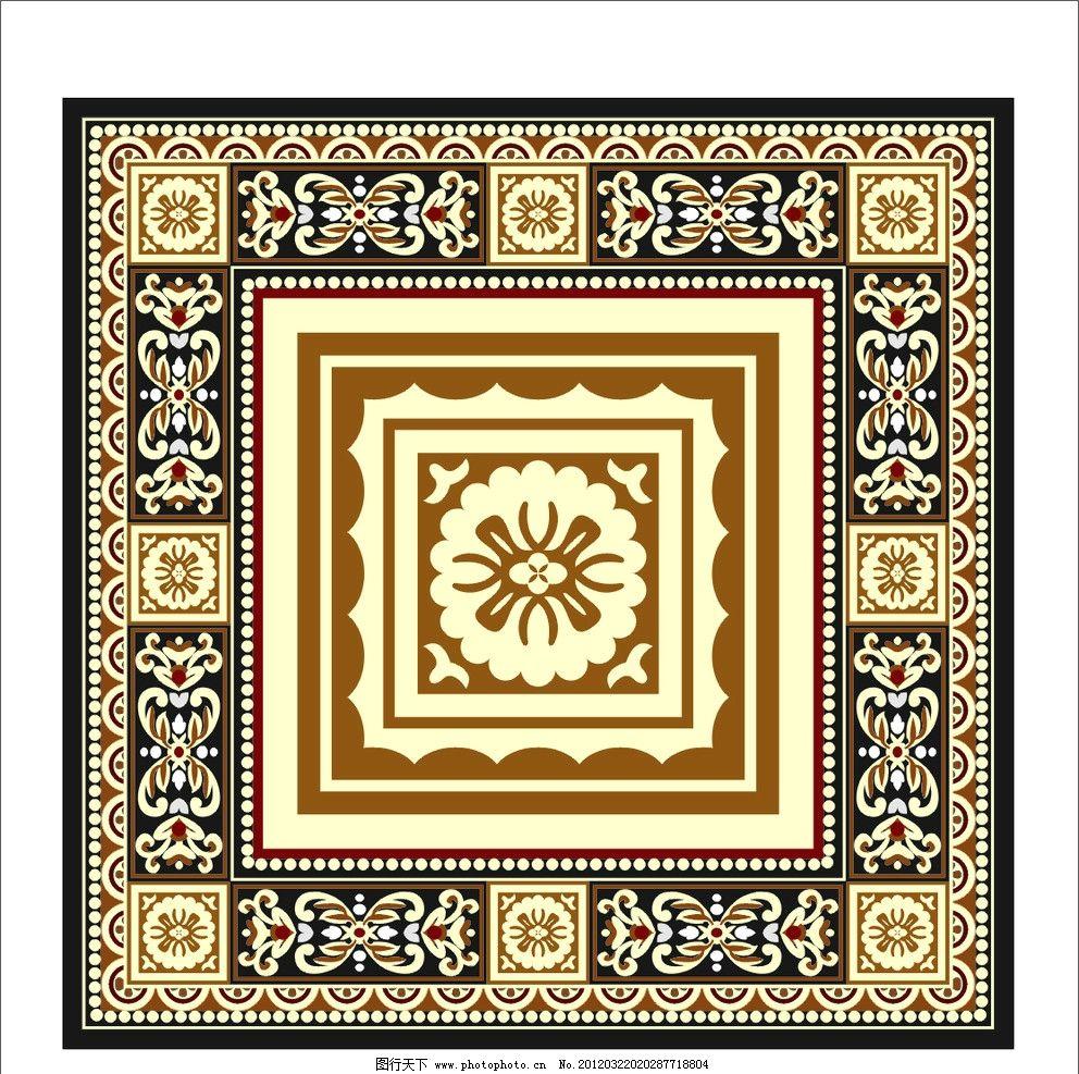 地毯花毯 地毯拼图 花边地毯 欧式风格地毯 欧式风格 家庭客厅地毯