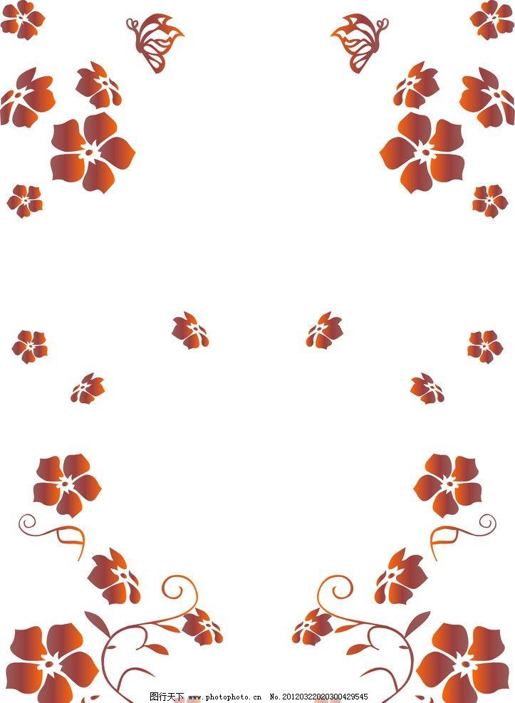 玻璃雕花2012 蝴蝶 蝶恋花 花纹花边 底纹边框 矢量