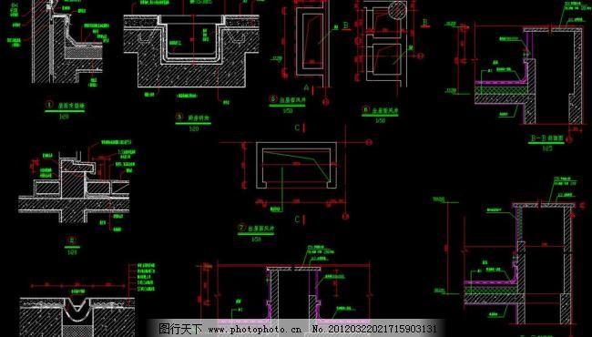 变形缝明沟图片出图纸风井房屋_CAD施工图占地140厨房屋面平方图片
