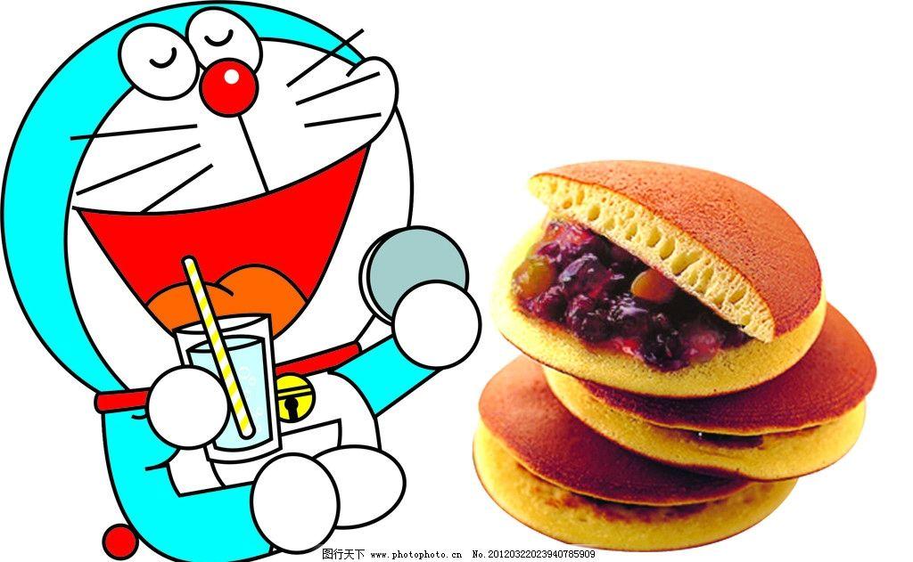 机器猫 铜锣烧 吃 饮料 矢量 分层 其他人物 矢量人物