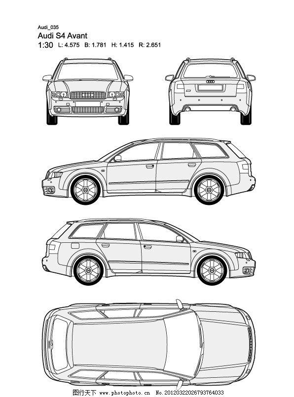 奥迪s4 avant汽车线稿图片