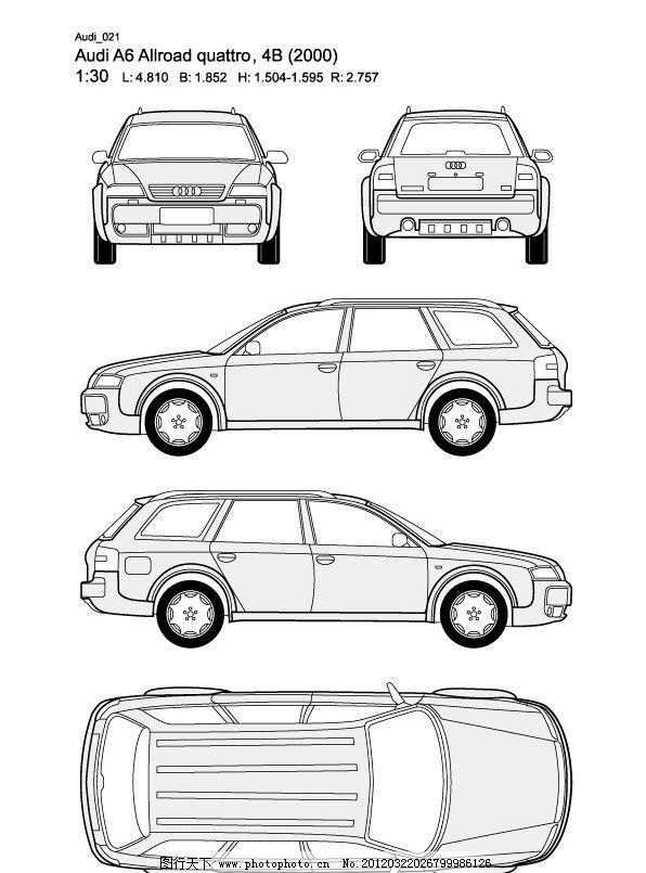 奥迪 audi a6 汽车线稿 汽车 线稿 平面图 五视图 三视图 前视图 后