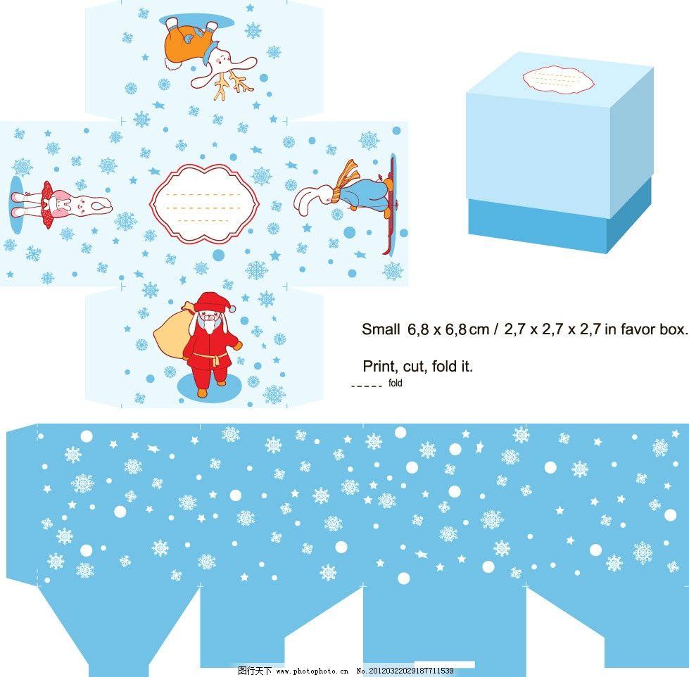 卡通 小白兔 圣诞老人 雪花 包装 盒子 设计 时尚 矢量 包装设计 广告