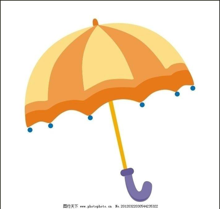 卡通橙色伞图片