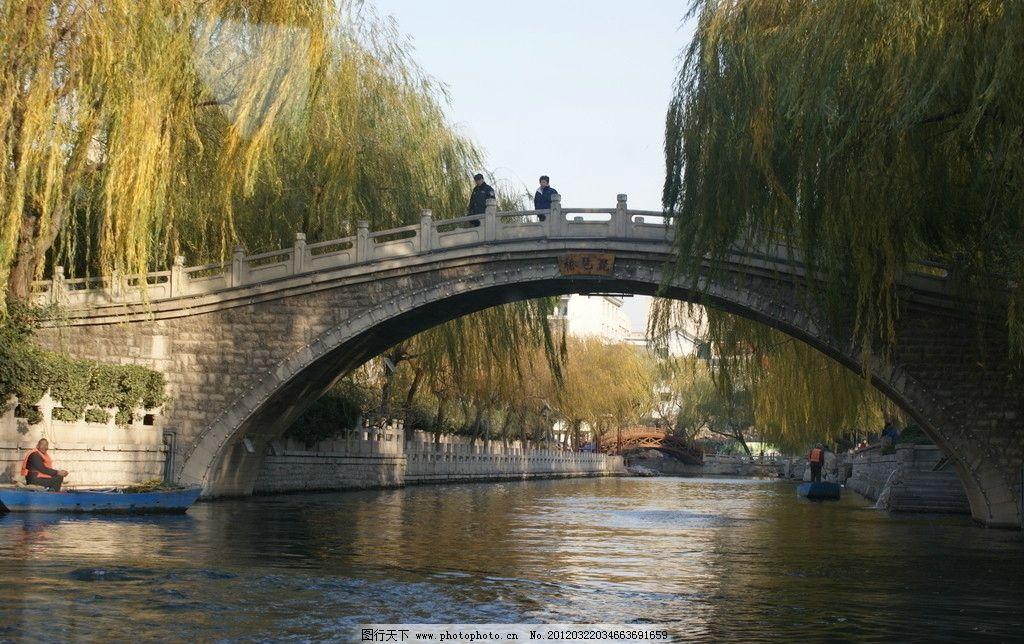 济南 泉城 大明湖 树木 公园 园林 冬天 琵琶桥 湖水 风景名胜 自然