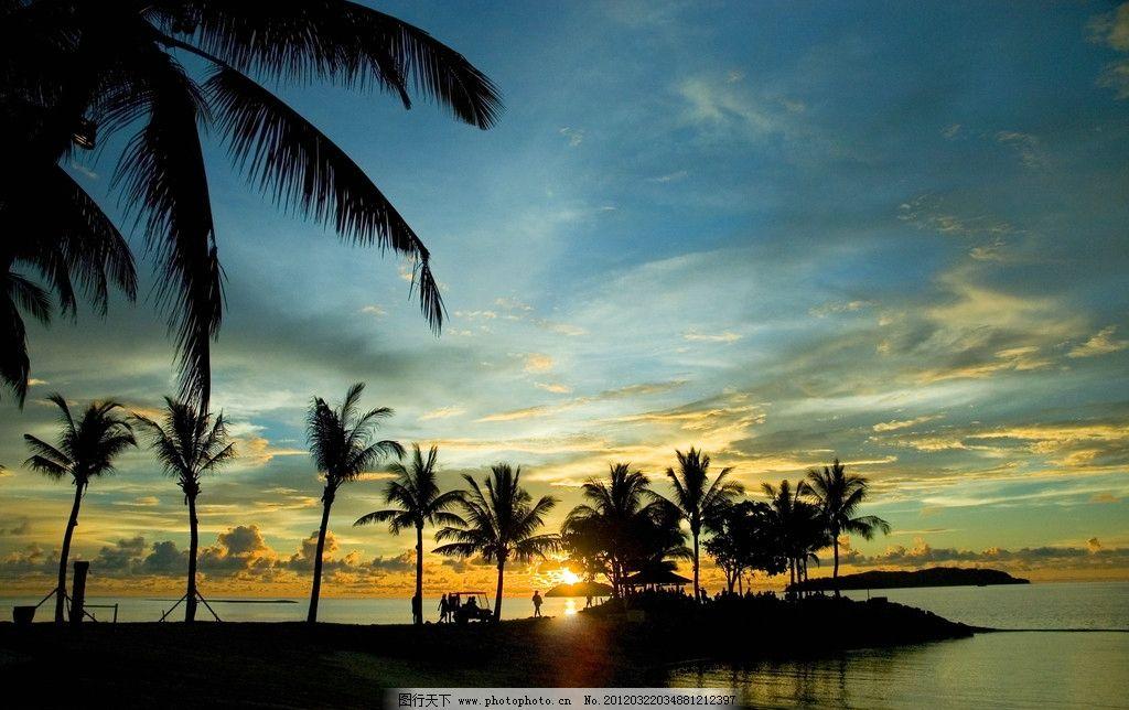 夕阳下的惬意 椰子树 山坡 河水 人 夕阳 自然风景 自然景观 摄影 300