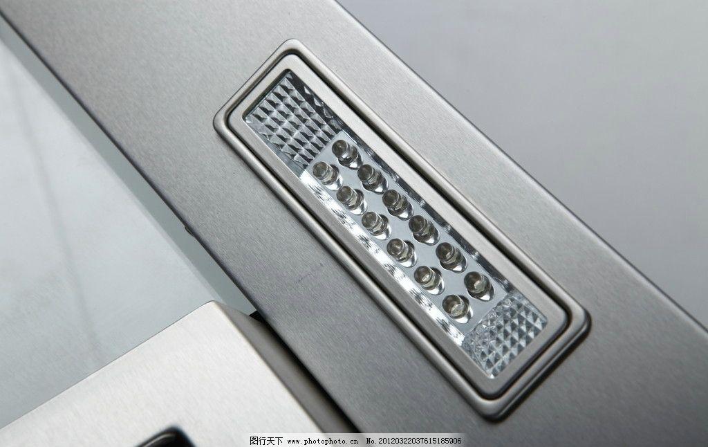 烟机照明灯 油烟机 照明 厨房家电 数码家电 生活百科 摄影 72dpi jpg