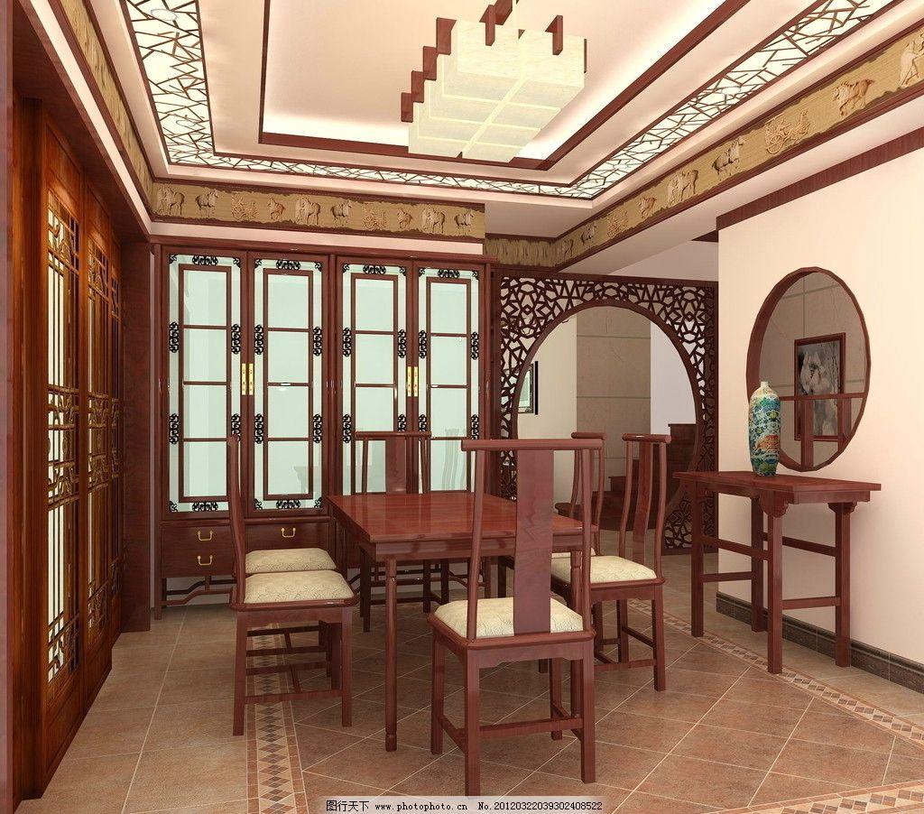 中式餐厅 纯中式餐厅 仿古餐桌 仿古椅子 仿古立式柜 仿古门 室内摄影