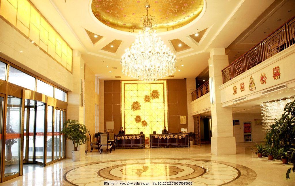 酒店大堂 酒店 大堂 前厅 大堂吧 旋转门 水晶灯 预订处 室内摄影