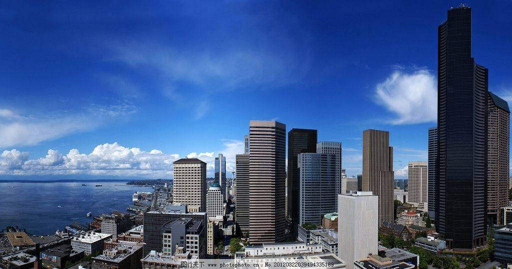 城市远景 建筑 风景 建筑摄影 建筑园林