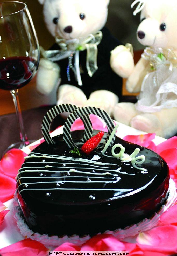 蛋糕 巧克力 婚礼 情侣 情人节 红酒 西餐美食 餐饮美食 摄影 350dpi