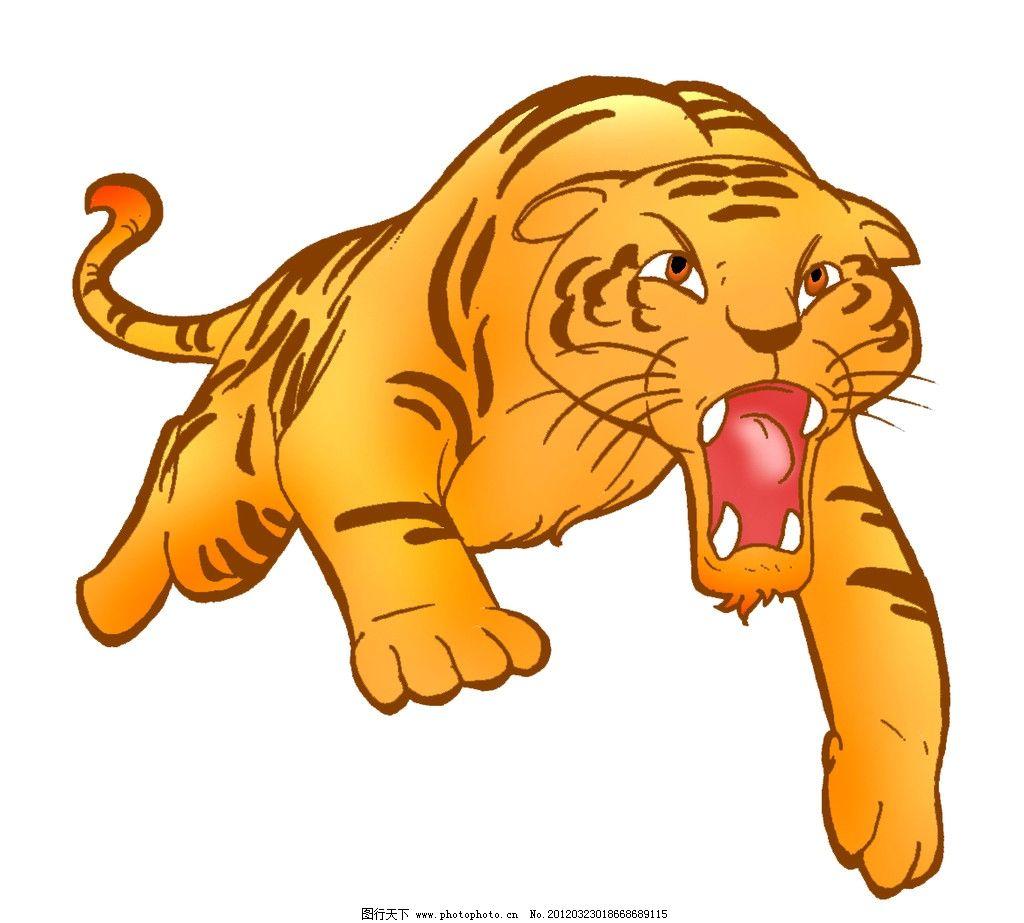 七年级手工制作老虎