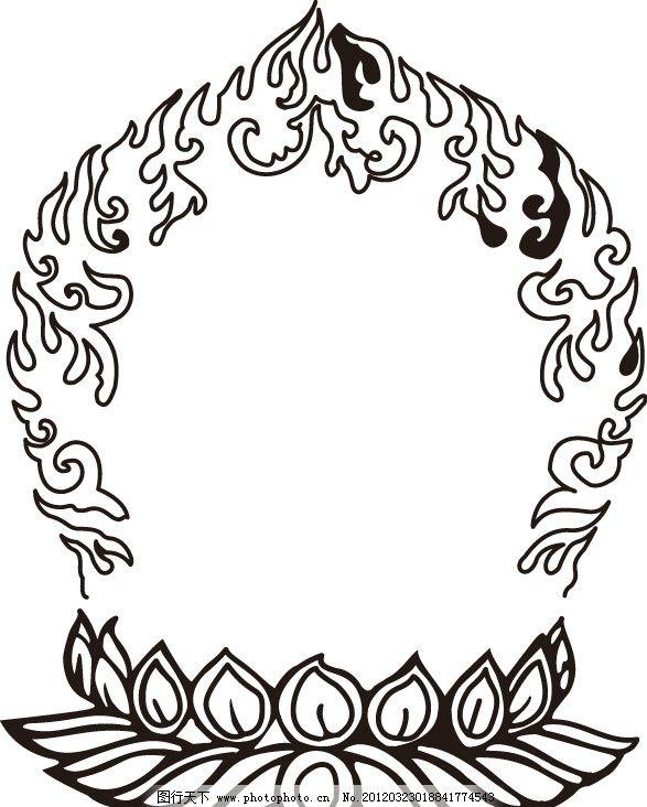 藏式莲花纹身 手绘