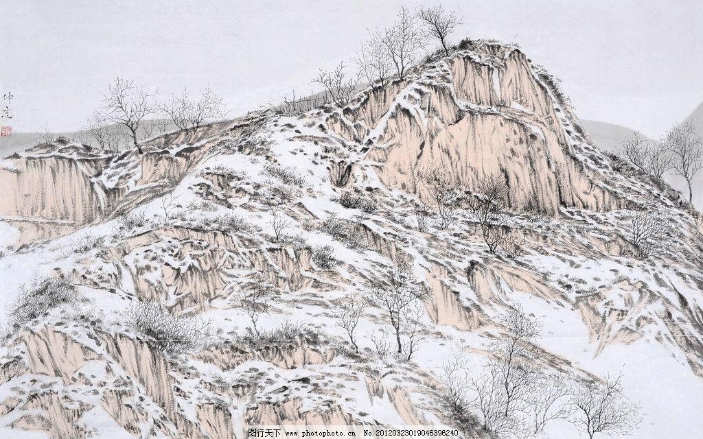 故塬残雪 国画 山 雪景 绘画作品 绘画书法 文化艺术