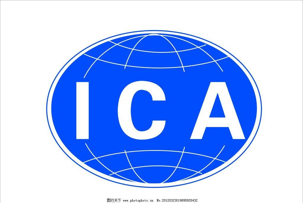 ica标志 地球形状 半圆形 线条 天蓝色底板 标识标志图标 矢量
