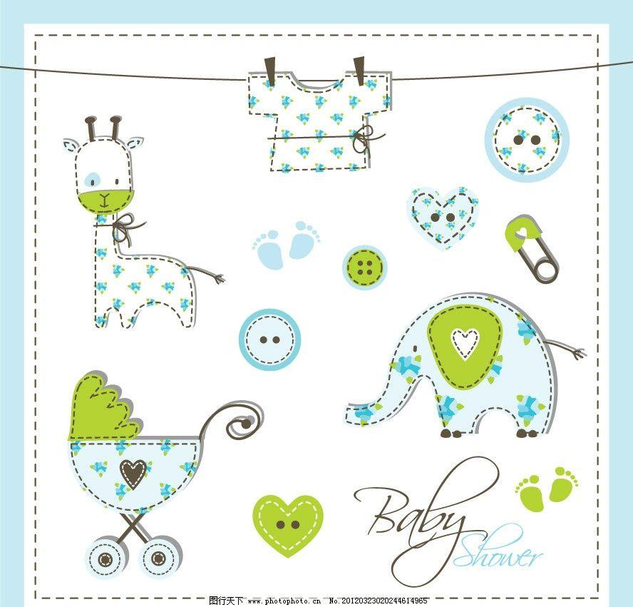 婴儿车 小象 小鹿 爱心 衣服 花纹 花朵 卡片 线条 夹子 时尚 梦幻