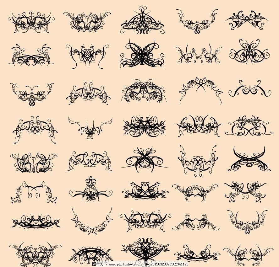 花纹 花边 装饰 设计 时尚 潮流 欧式 古典 矢量 条纹线条 底纹边框