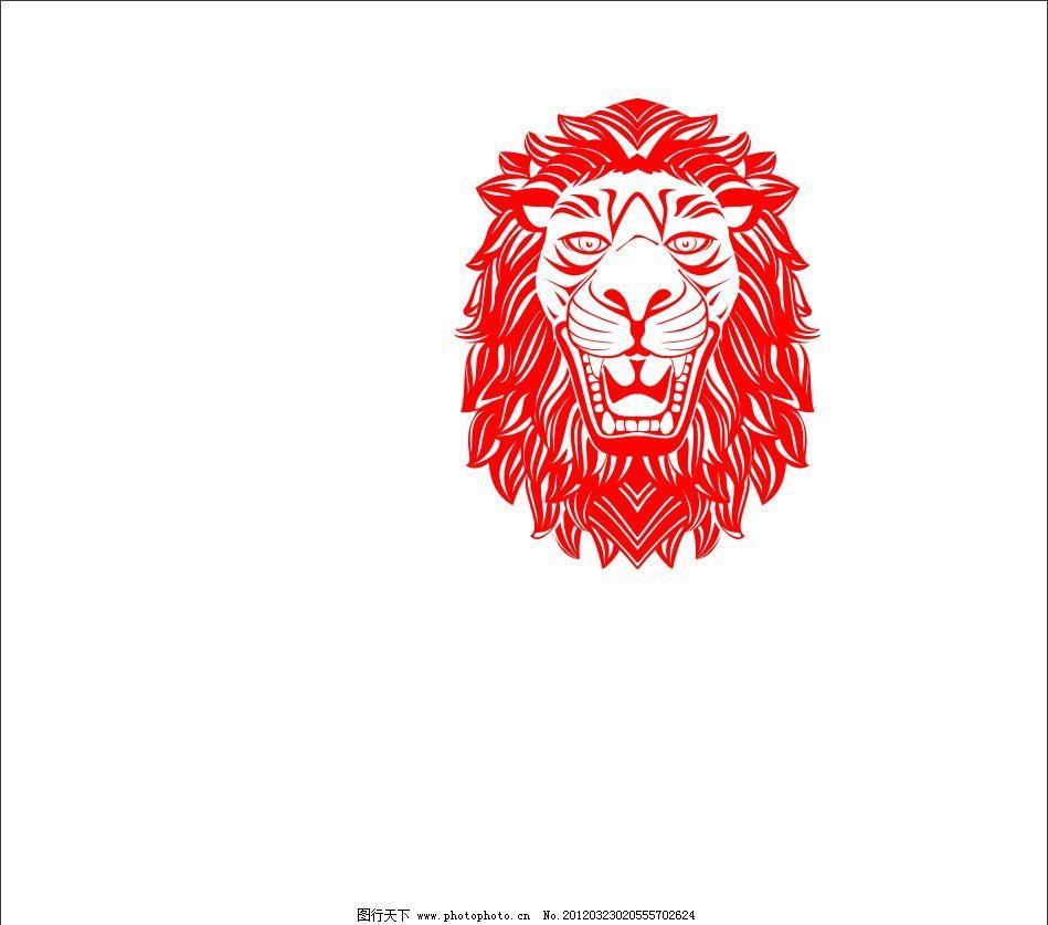 小 狮子剪纸步骤