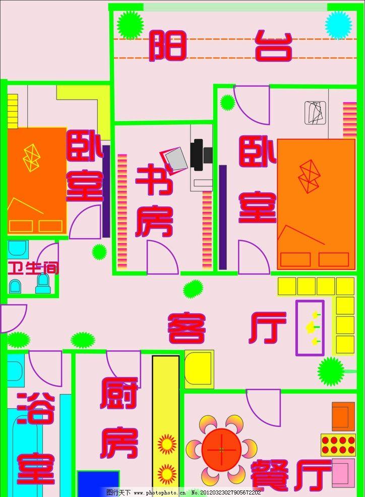室内平面图 室内设计 房屋部局 建筑家居 矢量 cdr