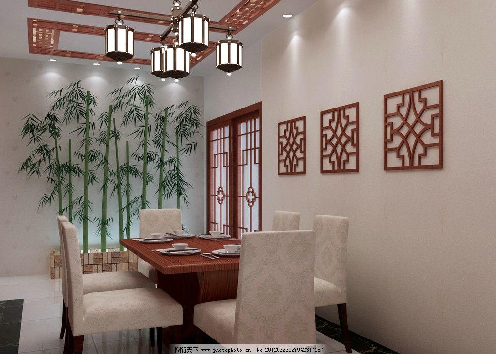 餐厅 室内效果图 饭厅 桌子 椅子 室内设计 环境设计 设计 300dpi jpg