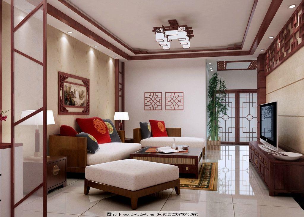 欧式 中国风客厅 红木家私 沙发 电视 室内设计 环境设计 设计