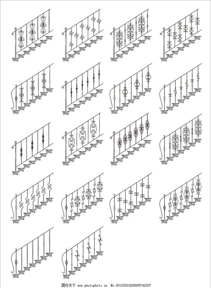 楼梯扶手 铁艺 围栏 铁艺花纹矢量 铁制围墙 花边 铁艺矢量 边框