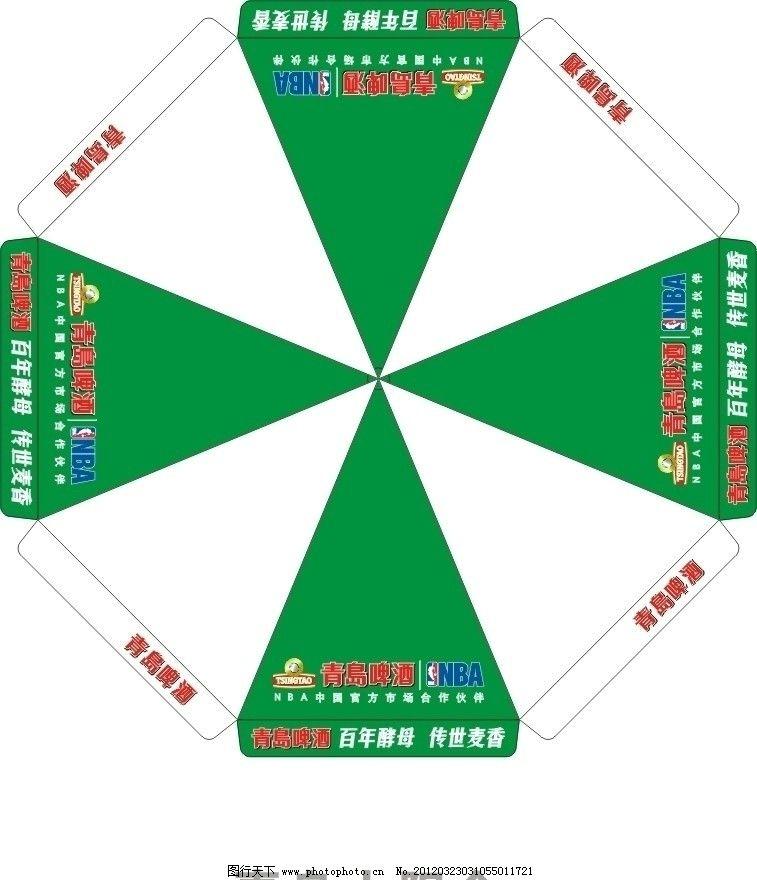 青岛啤酒太阳伞 太阳伞 青岛啤酒 青岛啤酒商标 啤酒 伞 nba标志 广告