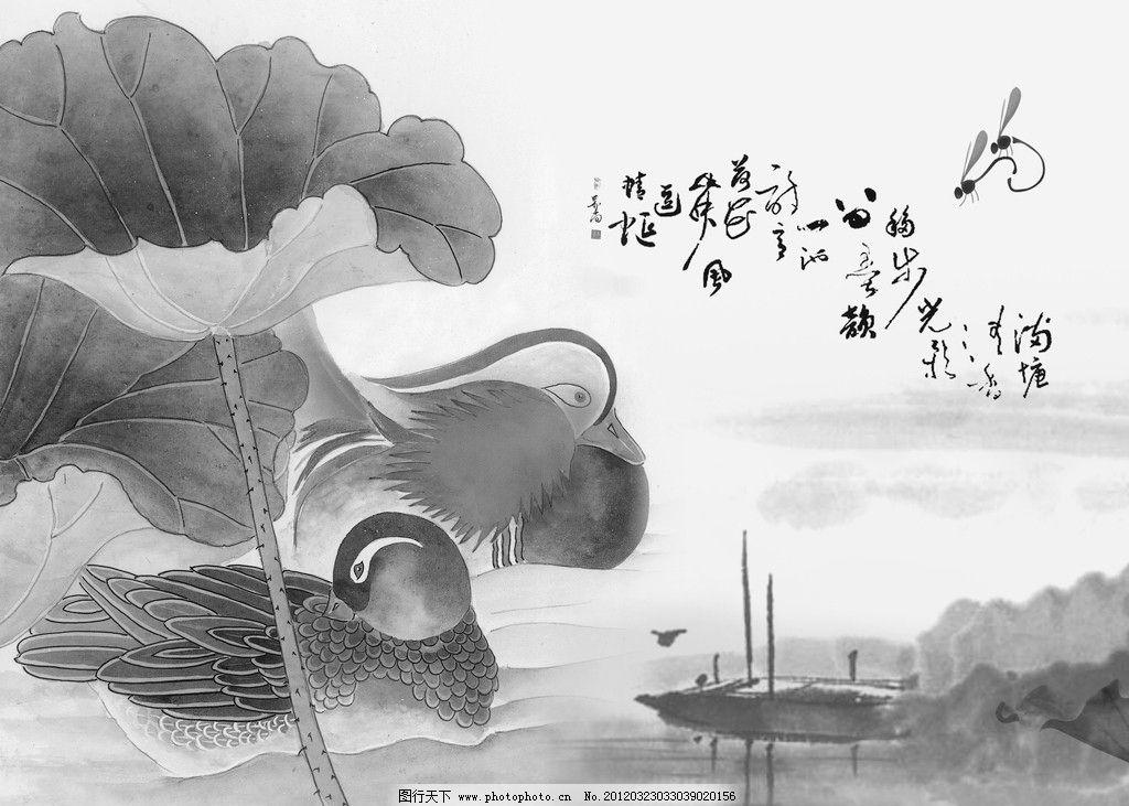 小桥鸳鸯流水图 荷花水墨图 国画 天鹅湖 小桥流水 水墨画 意境 灰色图片