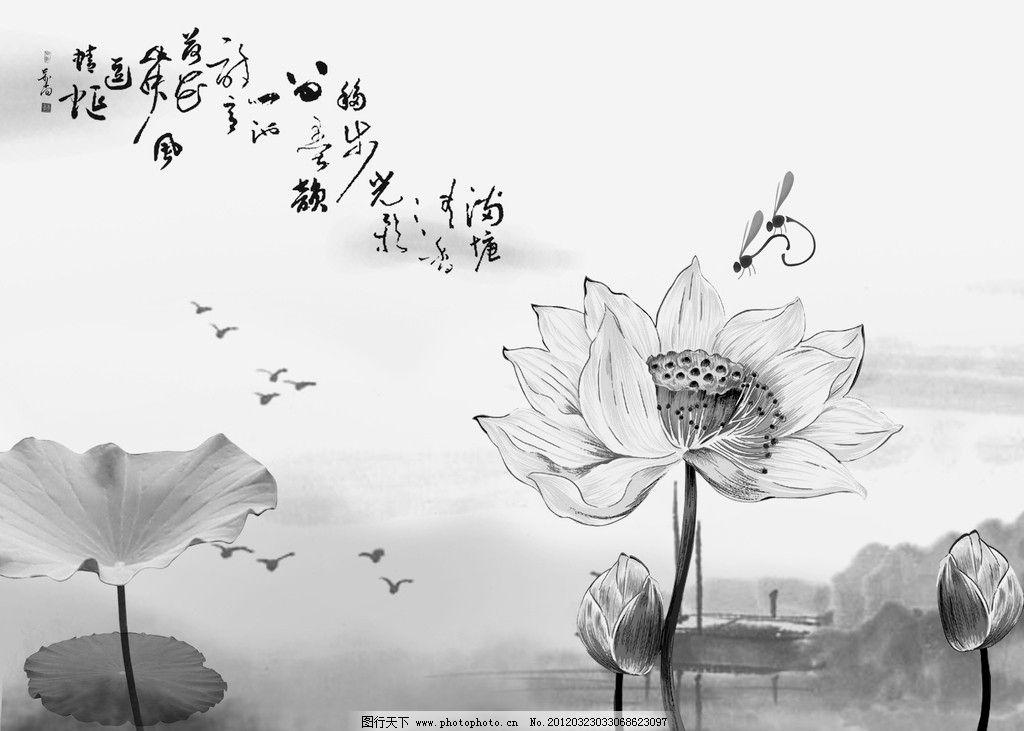 荷花水墨图 国画 天鹅湖 小桥流水 水墨画 意境 灰色 森林 荷花 水墨图片