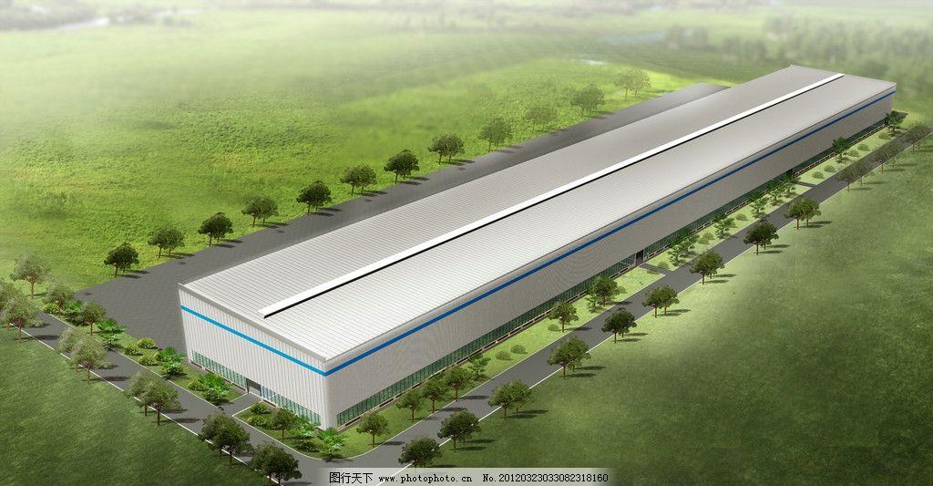 工业 厂房鸟瞰图 钢结构 工业效果图 园林 环境 源文件