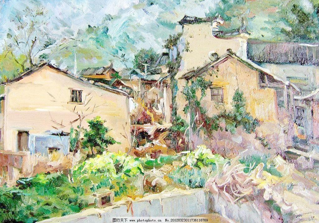 乡村民房 村庄 房屋 风景画 国画艺术 花草 绘画书法 美术 民居