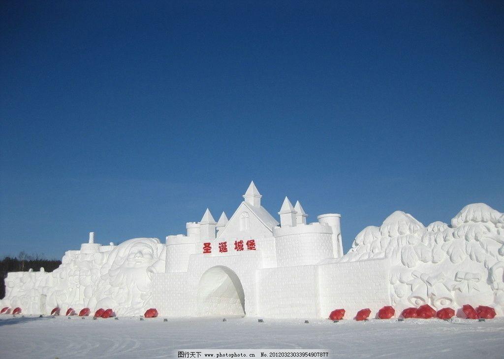中国漠河圣诞村圣诞城堡大型雪雕 圣诞村 雪雕 建筑 蓝天 风景照片