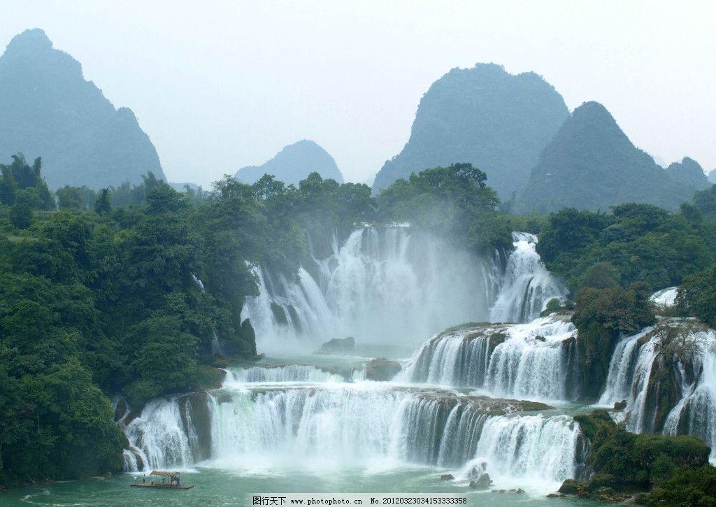 瀑布 跨国瀑布 壮观 中越边境 德天 风景名胜 自然景观 山水 自然山水