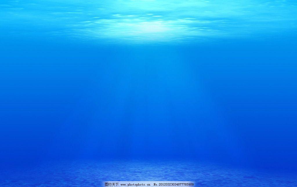 湛蓝海底 海底 大海 清澈 透澈 背景 风景 海洋 透明 自然风景 自然