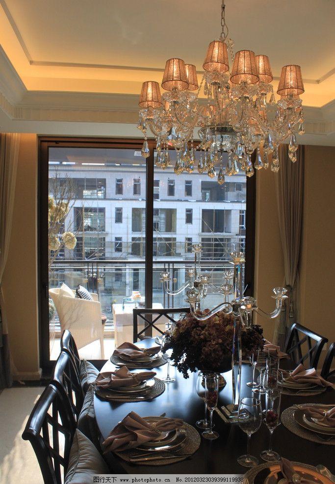 样板房实景拍照 餐桌 烛台 欧式吊灯 欧式建筑 落地窗 椅子 室内摄影